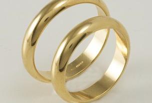 fede oro giallo