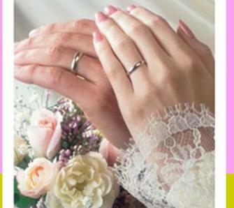 Frasi di auguri per il matrimonio le migliori di sempre che nozze - Scherzi per letto degli sposi ...